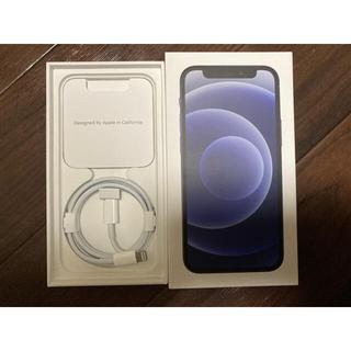 iPhone - iPhone 12mini ブラック128gb アクセサリー付属