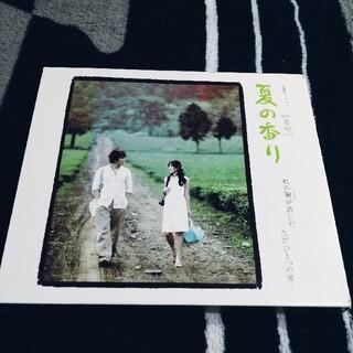 「夏の香り」箱ケース付  オリジナル・サウンドトラック(映画音楽)