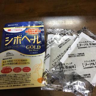 シボヘールゴールド&モリモリスリムプアール茶(ダイエット食品)