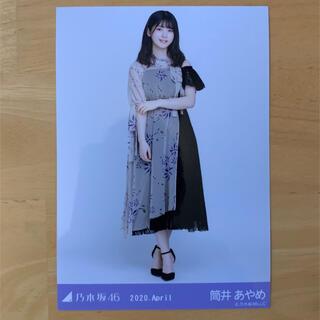 乃木坂46 - 筒井あやめ 生写真 8thBDライブ衣装1