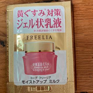 ナリス化粧品 - コープ フーリア