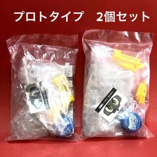 ボトルマン プロトタイプ 非売品 2個セット タカラトミー
