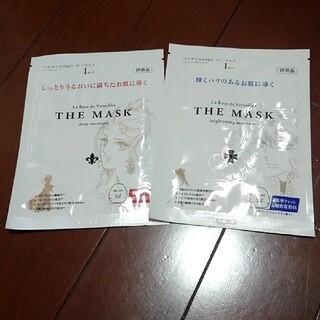 バンダイ(BANDAI)のベルサイユのばら ザ・マスク 2枚セット(パック/フェイスマスク)