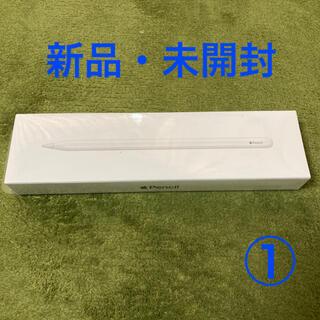 Apple - アップルペンシル Apple Pencil 第2世代