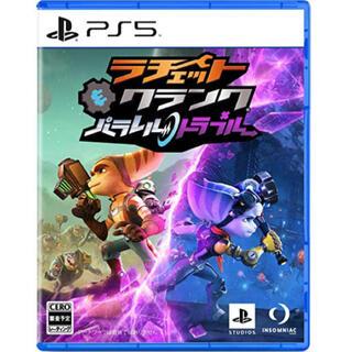 PlayStation - ★新品★ ラチェット&クランク パラレル トラブル PS5