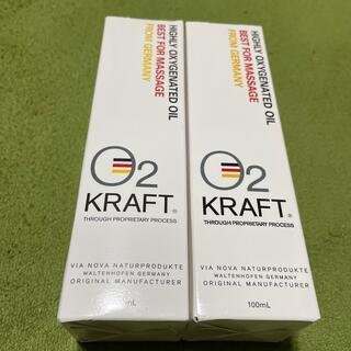 【新品未開封】オーツークラフトO2KRAFT マッサージオイル 2本セット