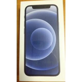 新品未開封 iPhone12 mini 128GB