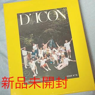 SEVENTEEN - SEVENTEEN Dicon Luxuryバージョン