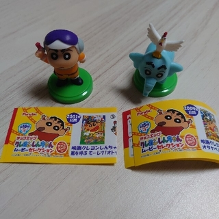 フルタセイカ(フルタ製菓)のもぐ様専用    チョコエッグ クレヨンしんちゃん (キャラクターグッズ)