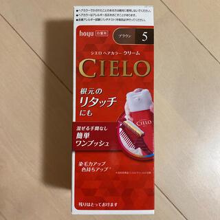 Hoyu - シエロ ヘアカラー EX 5 ブラウン