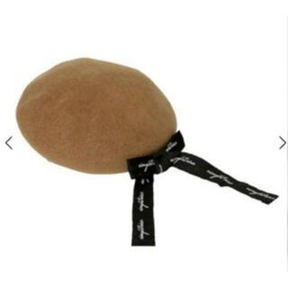 エイミーイストワール(eimy istoire)のeimy istoire ベレー帽(ハンチング/ベレー帽)