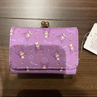 サンリオ(サンリオ)のサンリオ クロミ クロミちゃん 財布 短財布 三つ折り財布 ミニ財布 新品(財布)