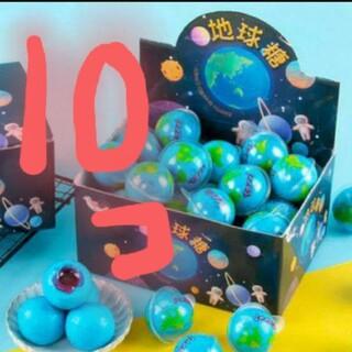 地球グミ 10個 ハロウィン お菓子 パーティー トローリ話題の韓国ASMRグミ