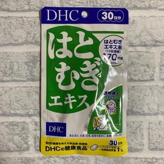 DHC - DHC はとむぎエキス 30日分 ポイント消化 送料込み クーポン