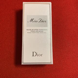 ディオール(Dior)のDior ハンドジェル(その他)