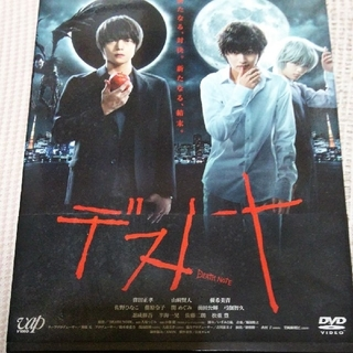 【おまけ付】デスノート DVD-BOX〈6枚組〉
