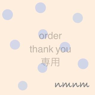 ピジョン(Pigeon)のマクラメ ベビー キッズ♡マグホルダー  全13色(外出用品)