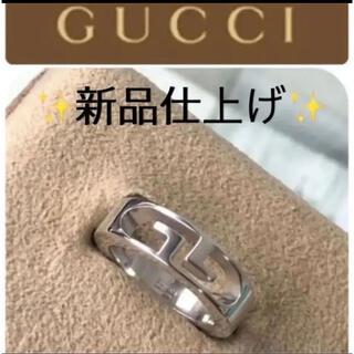 Gucci - 新品仕上げ✨GUCCI グッチリング シルバー