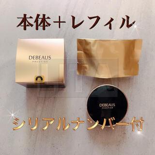 ディビュース ファンデーション DEBEAUS クッションファンデ 新品 正規品