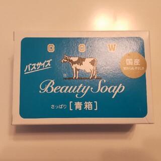 化粧石鹸 カウブランド 青箱 バスサイズ