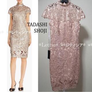 タダシショウジ(TADASHI SHOJI)の新品☆タダシショージTADASHI☆美刺繍レース☆ピンクドレスワンピース(ミディアムドレス)