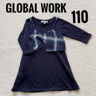 グローバルワーク(GLOBAL WORK)の110 global work 7分袖 ブラック チェック ワンピース(ワンピース)