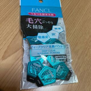 FANCL - ファンケル ディープクリア 洗顔パウダー  1回分×10