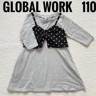 グローバルワーク(GLOBAL WORK)の110 global work 7分袖 グレー ドット ワンピース(ワンピース)
