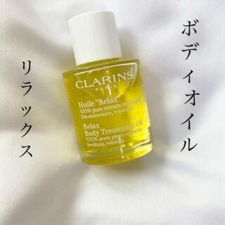 クラランス(CLARINS)のクラランス  美容 保湿 ツヤ ボディ オイル リラックス / 30ml(ボディオイル)