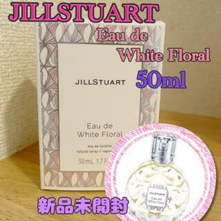 JILLSTUART - ジルスチュアート JILLSTUART オード ホワイトフローラル 50ml