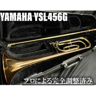 ヤマハ(ヤマハ)の【良品 メンテナンス済】YAMAHA YSL456G テナーバス トロンボーン(トロンボーン)