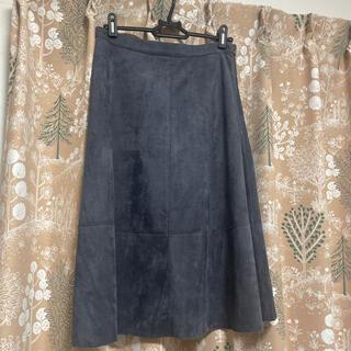 Bou Jeloud - ブージュルード エコスウェード スカート