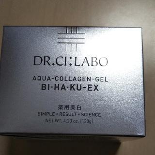 ドクターシーラボ(Dr.Ci Labo)のドクターシーラボ 薬用アクアコラーゲンゲル美白EX(120g)(フェイスクリーム)