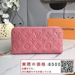 LOUIS VUITTON - 🍀Louis Vuitton🍀財布 コインケース