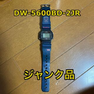 G-SHOCK - Gショック ジャンク品 DW-5600BD-2JR テリエ・ハーカンセン