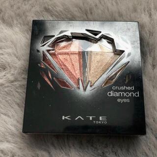 ケイト(KATE)のKATE クラッシュダイヤモンドアイズ OR-1 アイシャドウ (アイシャドウ)