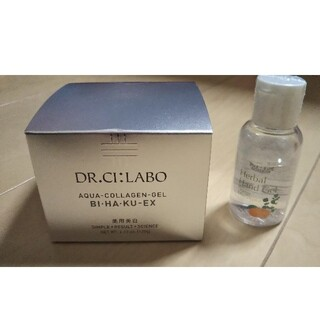 Dr.Ci Labo - ドクターシーラボ 薬用アクアコラーゲンゲル美白EX(120g)