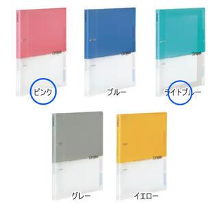 コクヨ(コクヨ)のキャンパス プリントもとじやすい2穴ルーズリーフファイル(ファイル/バインダー)