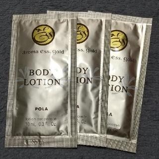 ポーラ(POLA)のPOLA ポーラ ボディローション ボディ用化粧液(ボディローション/ミルク)