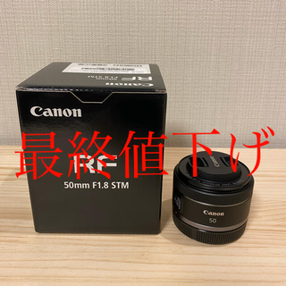 Canon - Canon RF50mm F1.8 STM