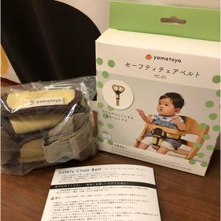 大和屋 - セーフティチェアベルト yamatoya YC-01