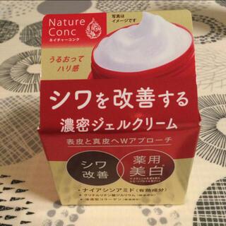 ナリス化粧品 - ネイチャーコンク 薬用 リンクルケア ジェルクリーム