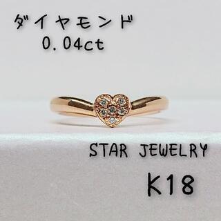 スタージュエリー(STAR JEWELRY)のSTAR JEWELRY K18 ダイヤモンド リング(リング(指輪))