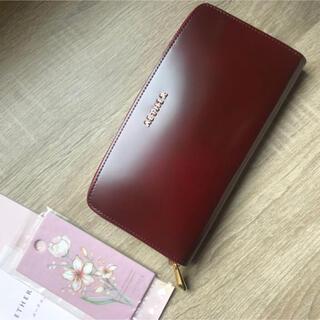 エーテル コードバン 財布 クラシックレッド