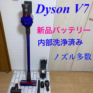Dyson - 新品バッテリー搭載Dyson V7セット