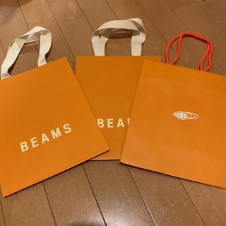 ビームス(BEAMS)のビームズ ショップ袋(ショップ袋)