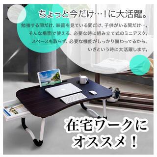 新品!送料込!折りたたみテーブル ブラック(ローテーブル)