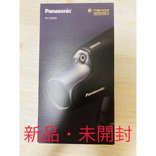 Panasonic - 新品 パナソニック EH-NA0G-A ドライヤー ディープネイビー ナノケア