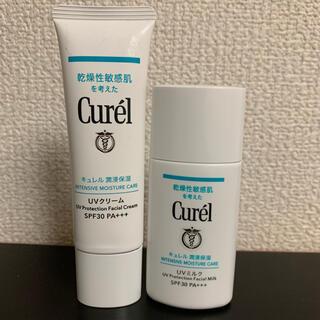 花王 - 花王 キュレル UV ミルク & UVクリーム
