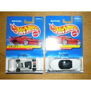 バンダイ(BANDAI)の当時物 ホットウィール ラムネ付きパッケージ '95カマロ&トラックT(ミニカー)